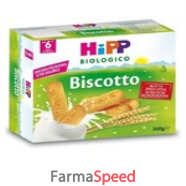 hipp biologico biscotto solubile 360 g