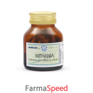 withania  60cps 500mg