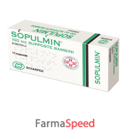 sopulmin*bb 10 supp 100 mg