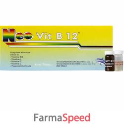 neovit b12 10 flaconcini + 10 flaconcini 10 ml
