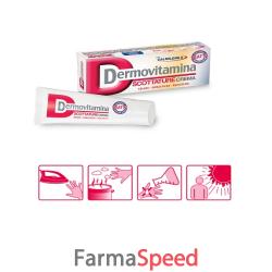 dermovitamina scottature crema 30 ml