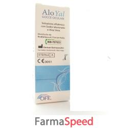 alo yal soluzione oftalmica 8 ml